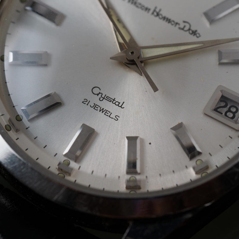 CITIZEN Homer Date Crystal Silver Dial 1960s