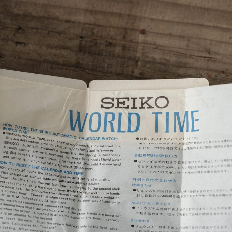 SEIKO WORLD TIME 6117-6400 1970s