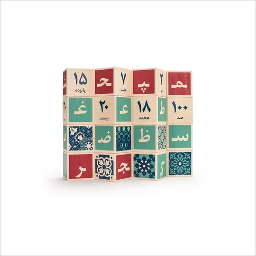 Uncle Goose Persian (Farsi) ABC Blocks