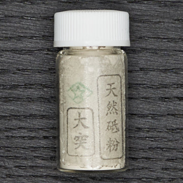 Morihei Natural Stone Powder (Ozuku)
