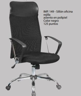 PM - Office chair black