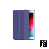 Case Silicone iPad Air 4 - JS - JStore Online International