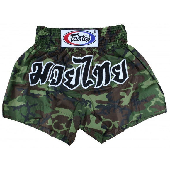 fairtex boxing short camo nylon bs91