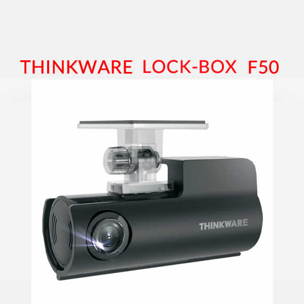 THINKWARE F70 Lock Box by Thinkware - CarAudioStuff