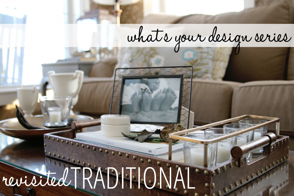 Defining-Your-Decorating-Style-2