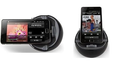 Ppyple Swivel Sync Charge Dock Stand for Samsung Galaxy S4, S3, S2