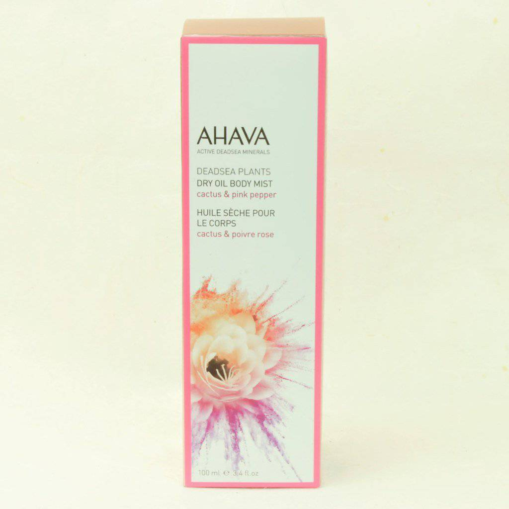 Pink Pepper Dry Oil Body Mist | Ahava - Ahava - Coco and Duckie