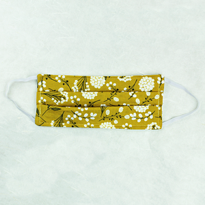 "Cotton Face Mask | ""Mustard Floral"" - Coco and Duckie"