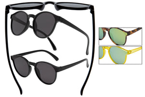 KID65 - Kids Fashion Sunglasses