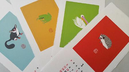 2020 Wall Calendar Animals with 12 postcards