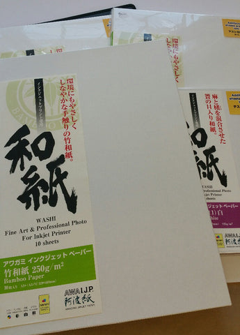 Bamboo Paper-coated for Digital Printing AF-BA3+