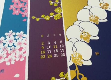 2020 Wall Calendar Small Floral with 12 postcards