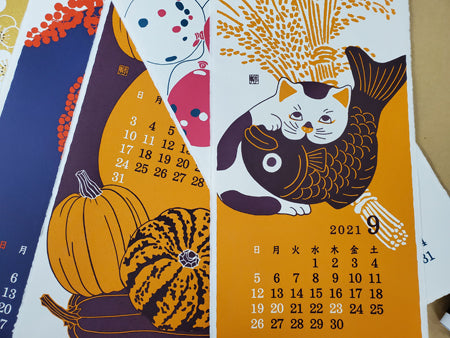 2021 Washi Wall Calendar Seasons