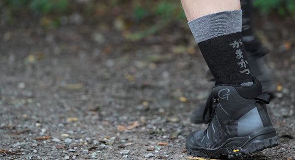 Key Features - G - Thermal Socks - Mid Cald Fit