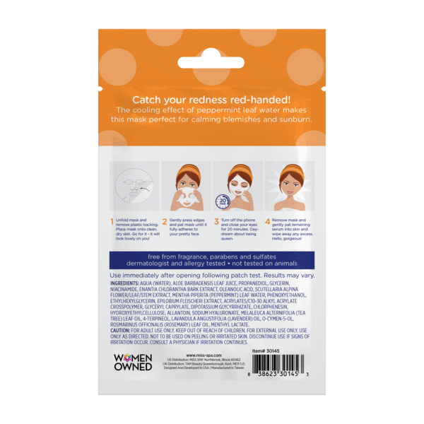 MISS SPA - Control Facial Sheet Mask - Miss Spa HK