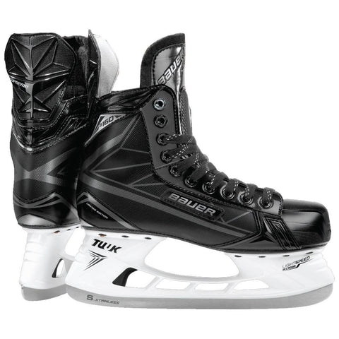 Bauer Supreme S160 Limited Edition Ice Skates - Discount Hockey