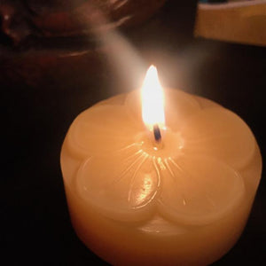 Happy Flame Embossed Meditation candle