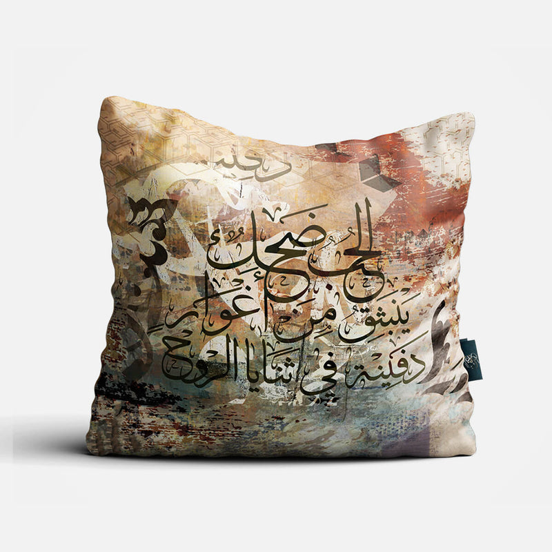 Art Cushion 97