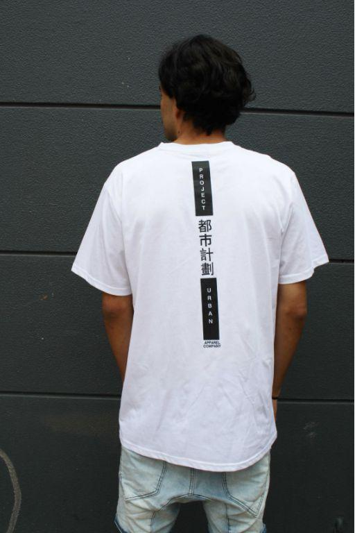 PROJECT URBAN - NISEKO TEE WHITE 34826
