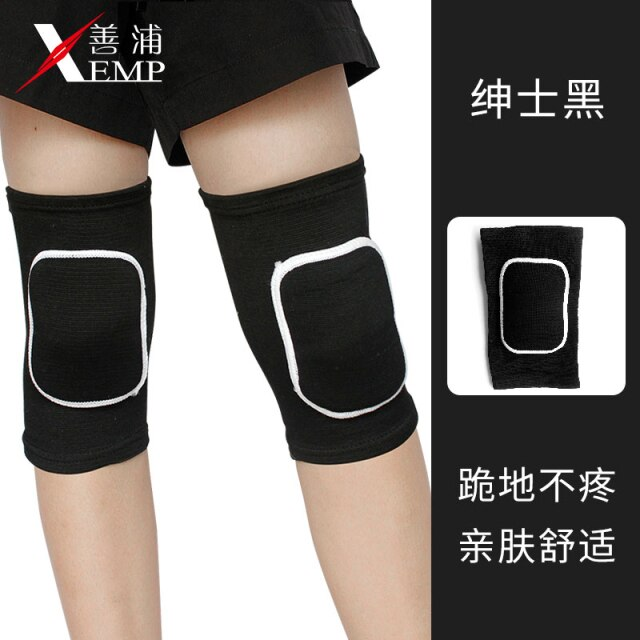 1 pair Sports Knee Pads Knee Support Silicone Spring Knee Protector Brace Basketball Running Knee Pad Dance Kneepad