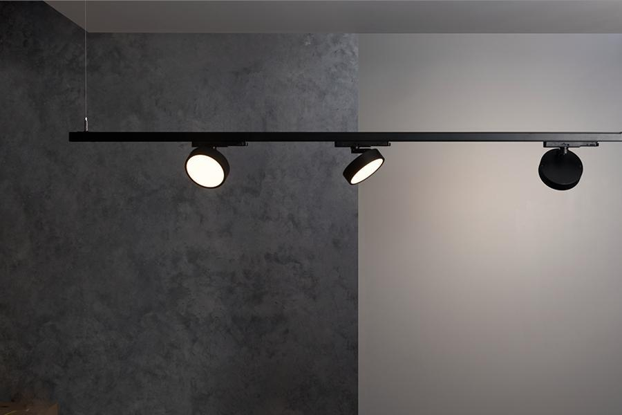 Track Lighting Akira Track Light LED Lights