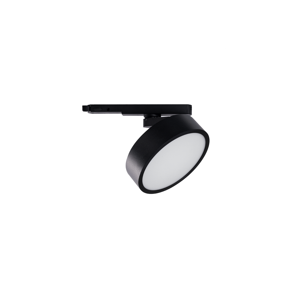 Track Lighting Akira Track Light Lighting Shops