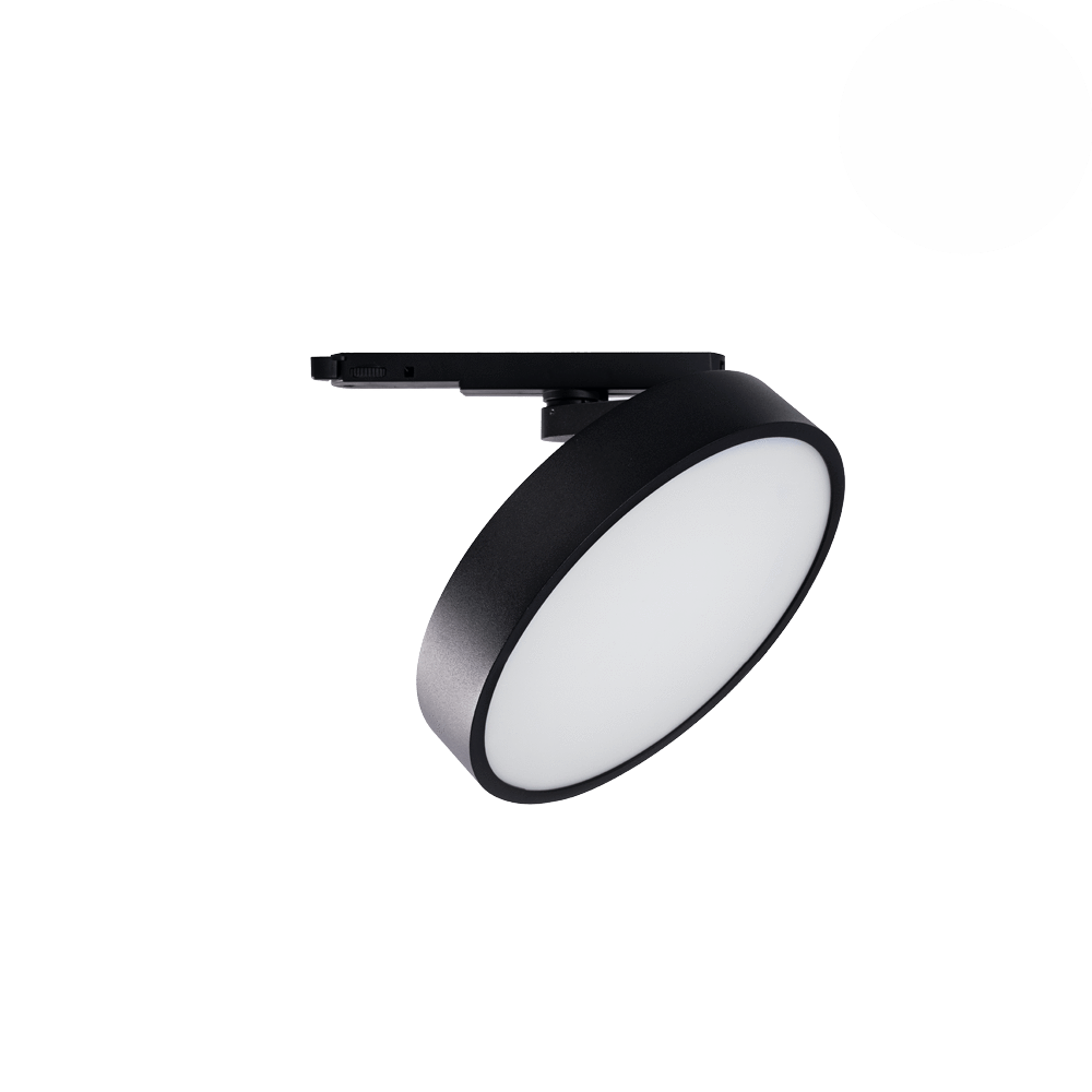 Track Lighting Akira Track Light Lighting Designer