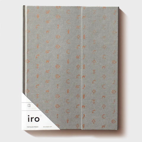 "Grey Iro Journal (7x9"")"