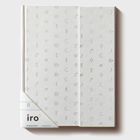 "White Iro Journal (7x9"")"