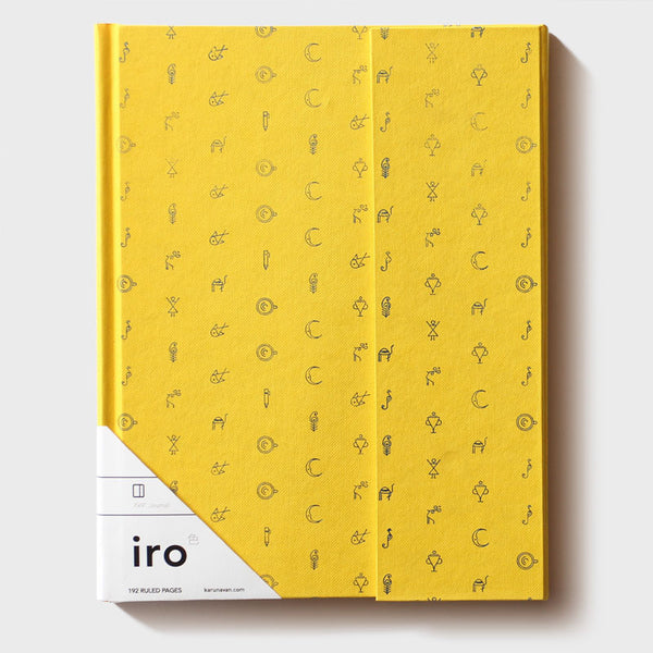 "Yellow Iro Journal (7x9"")"