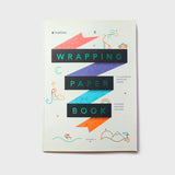 Wrapping Paper Book (Small/8 Sheets)