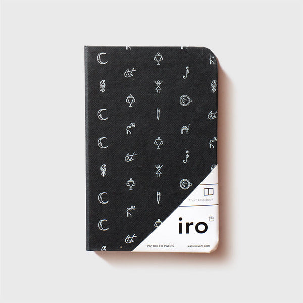 Black Iro Notebook (A6)
