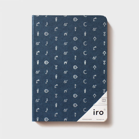 Indigo Iro Notebook (A5)