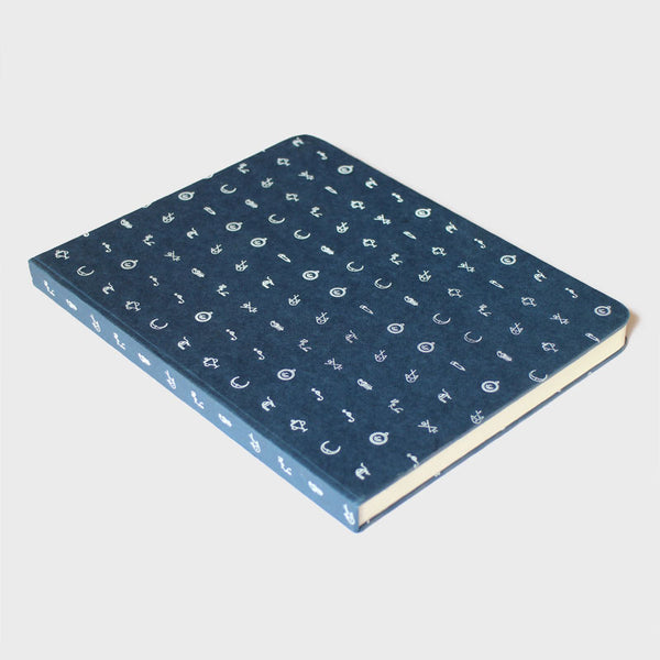 "Blue Iro Notebook (7x9"")"