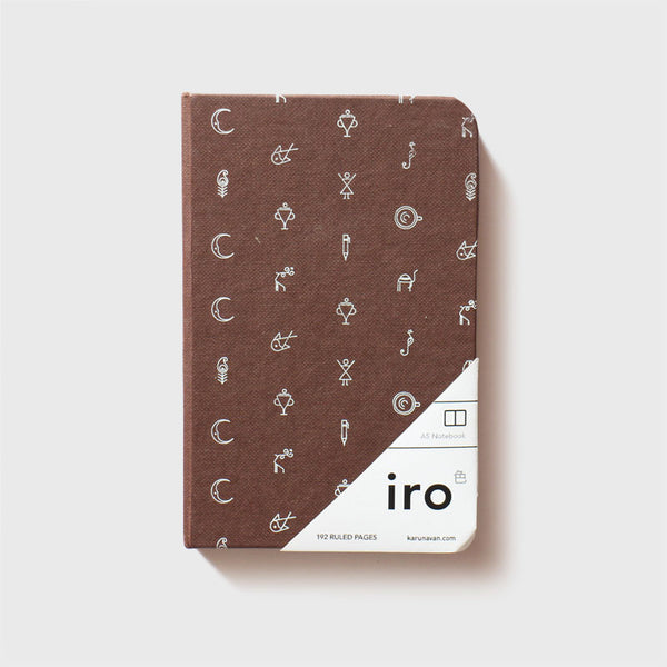 Brown Iro Notebook (A6)