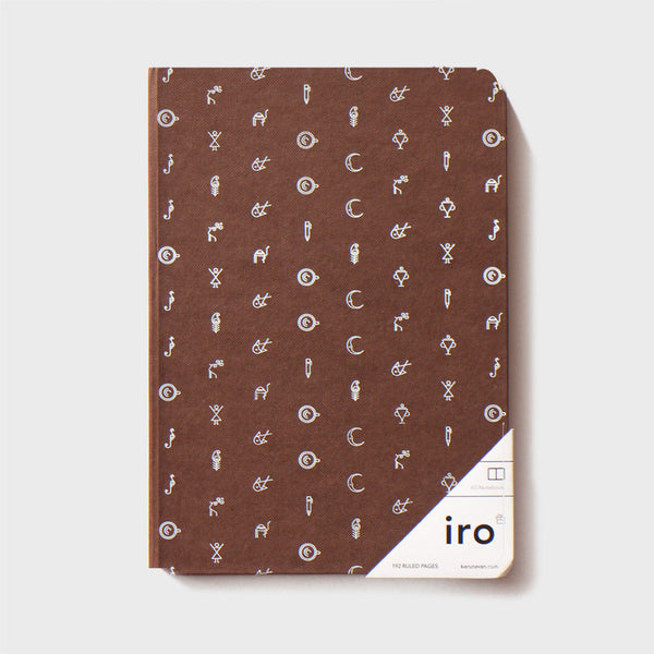 Brown Iro Notebook (A5)