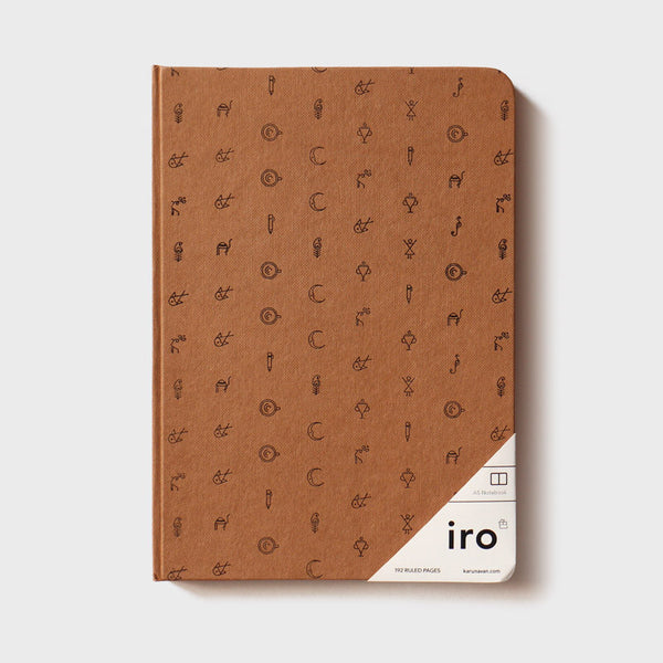 Caramel Iro Notebook (A5)
