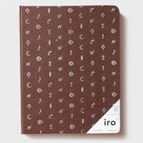 "Brown Iro Notebook (7x9"")"