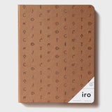 "Caramel Iro Notebook (7x9"")"