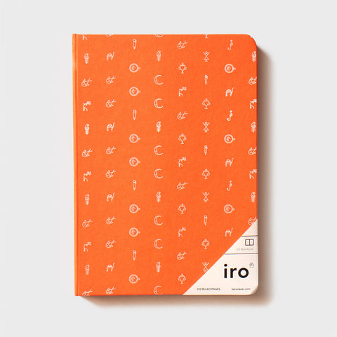 Orange Iro Notebook (A5)