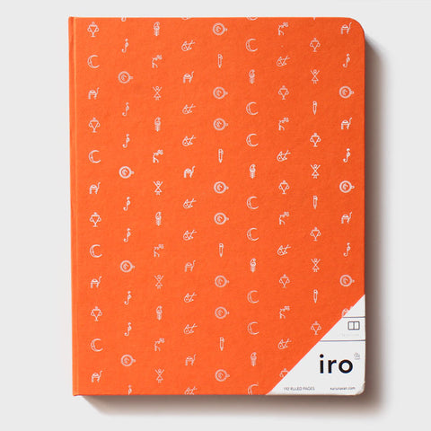 "Orange Iro Notebook (7x9"")"