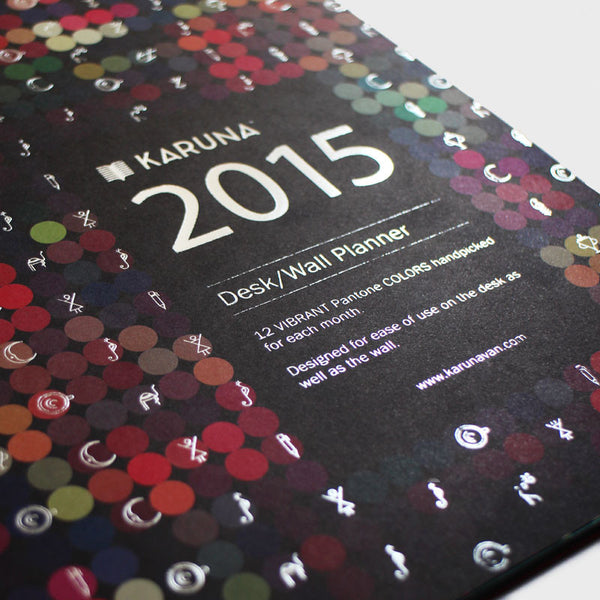 Karuna 2015 Desk/Wall Planner
