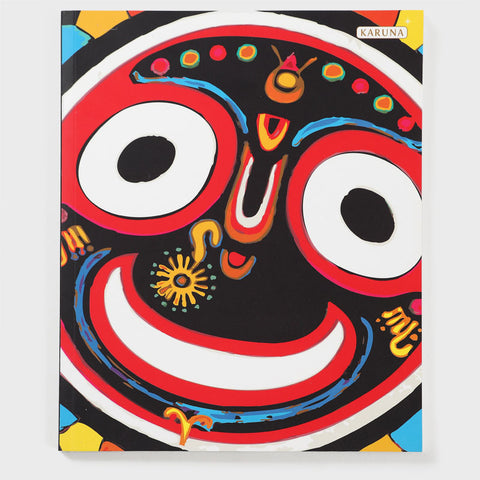 Jagannatha Notebook