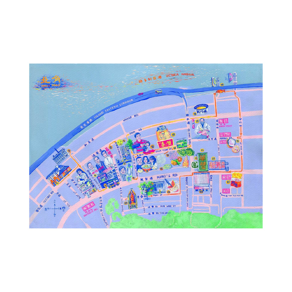 North Point Map 北角地圖 (Original)