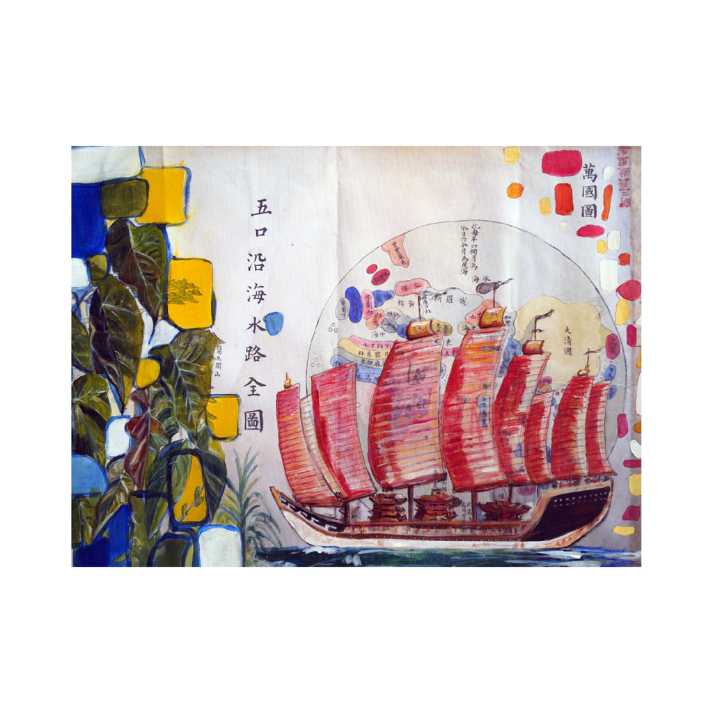 ZHENG HE conquiers the ancient world