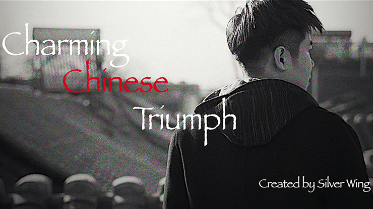 Charming Chinese Triumph Galerie