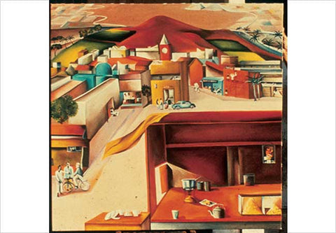 Bhupen Khakhar, View from a tea shop, 1974, oil on canvas, 44.8 x 44.8 in