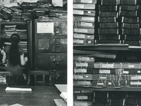 Dayanita Singh, File Room, 2013, 88 pages book; From the book File Room
