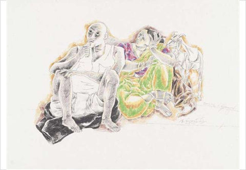 K Laxma Goud, Untitled , 1982, ink and pastel on paper, 10.25 X 13.87in