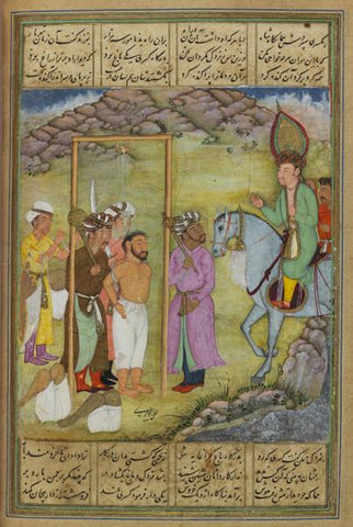 The execution of Mazdak North India Early 17th century, British Library (Photo courtesy: National Museum)